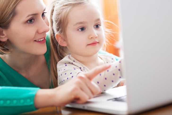 Фото №2 - Как защитить своего ребенка в цифровом мире