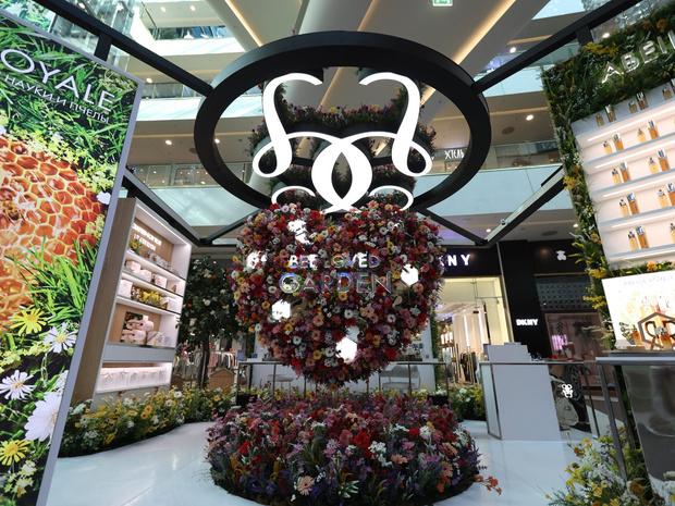 Фото №1 - «Цветущий сад пчел Guerlain»: что нужно знать о новой благотворительной кампании бренда