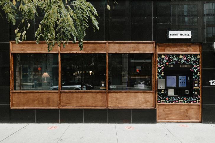 Фото №1 - Кофейный киоск Dark Horse в Торонто