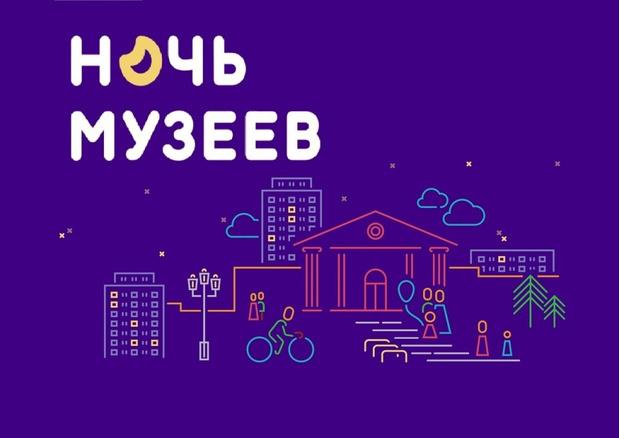 Фото №1 - Главные события в Москве с 10 по 16 мая