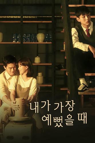Фото №9 - 10 корейских дорам с Джи Су, которого мы уже, похоже, больше нигде не увидим