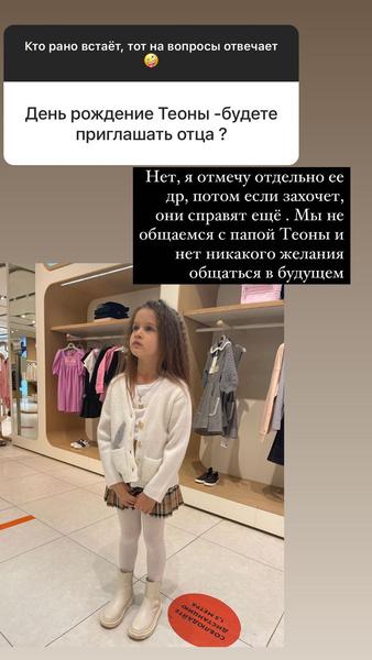 Фото №2 - История одного развода: как Ксения Бородина справляется с личной драмой