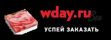 Бьюти-бокс wday.ru осень