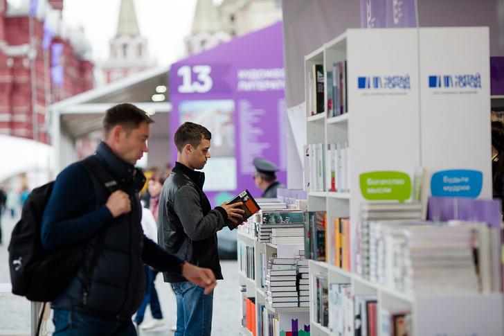 Фото №1 - В Москве открывается книжный фестиваль «Красная площадь»
