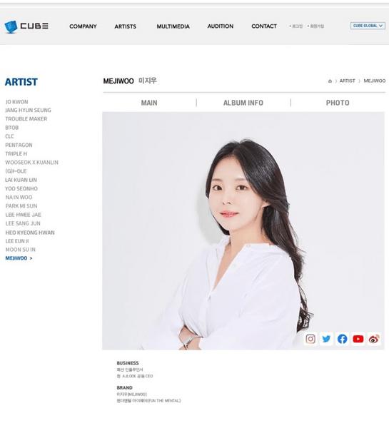 Фото №1 - Сестра Джей-Хоупа из BTS подписала контракт с агентством CUBE Ent.