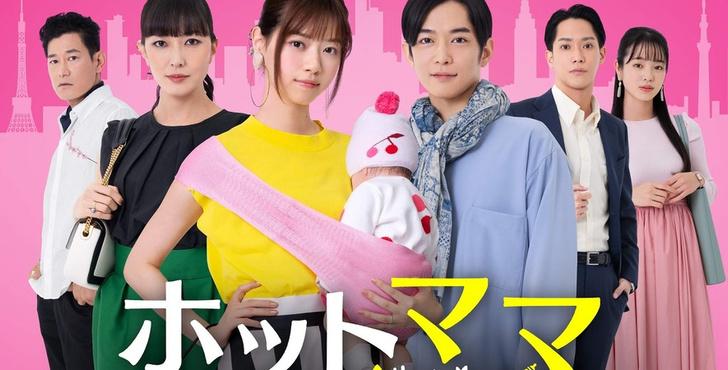 Фото №23 - Самые красивые японские актеры, которые точно покорят твое сердечко 💘