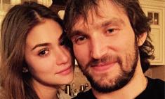 Овечкин обручился с дочкой Веры Глаголевой