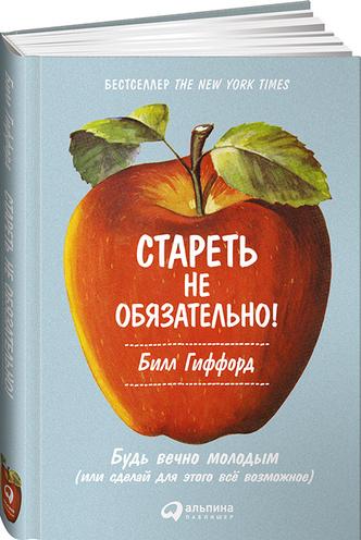 Фото №2 - Книги для мам, подруг и бабушек к 8 Марта