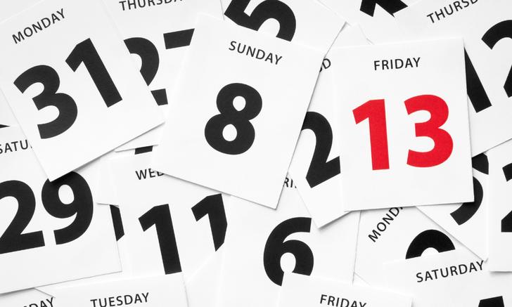Фото №2 - Почему все боятся пятницу 13-е: история самого неудачного дня в году