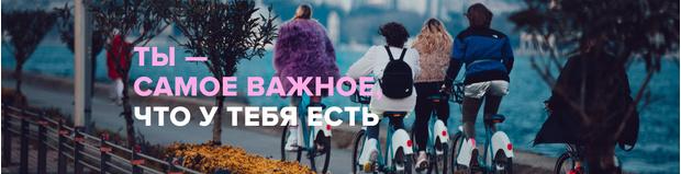 Фото №13 - Фокус на тебе: StreetBeat совместно с Nike,PUMA,ASICS,VansиJordan выпустили проект про обычных девушек