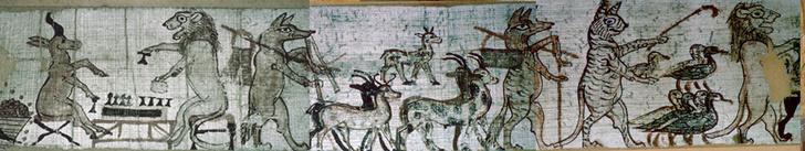 Фото №2 - Древнеегипетский эротический папирус, который из-за неприличного содержания скрывали в музее 150 лет