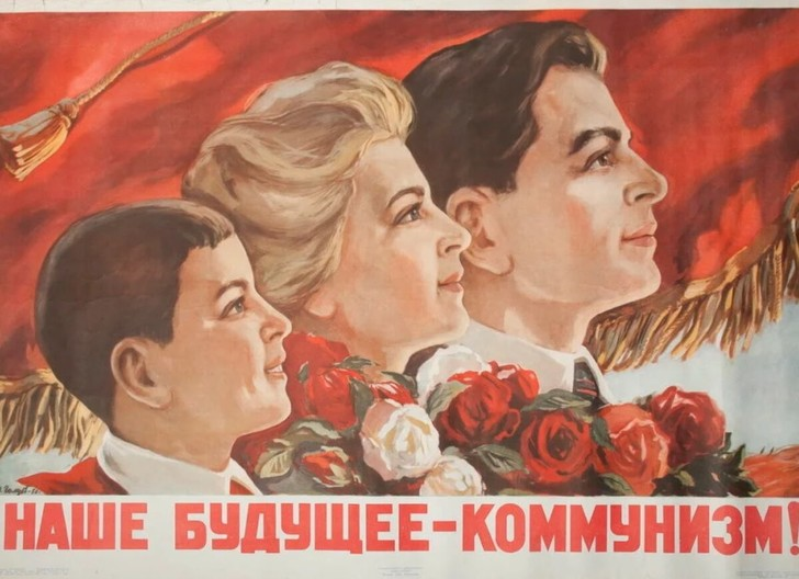 Фото №1 - Почему мы так говорим: «Считайте меня коммунистом»
