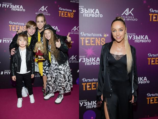 Фото №8 - Скоро! Юбилейная премия «Девичник Teens Awards» 2021 👸