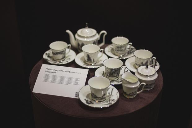Фото №1 - Благотворительный аукцион с работами Сергея Шойгу собрал 40 млн рублей