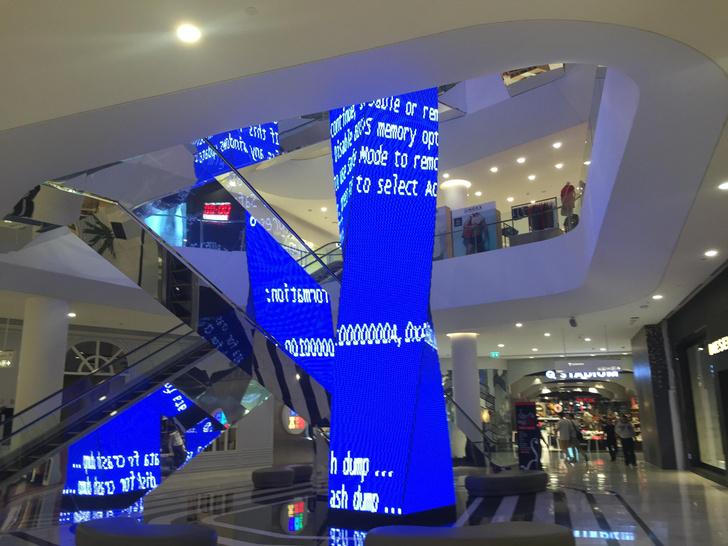 Фото №1 - 35 лет ОС Windows: история голубого экрана смерти