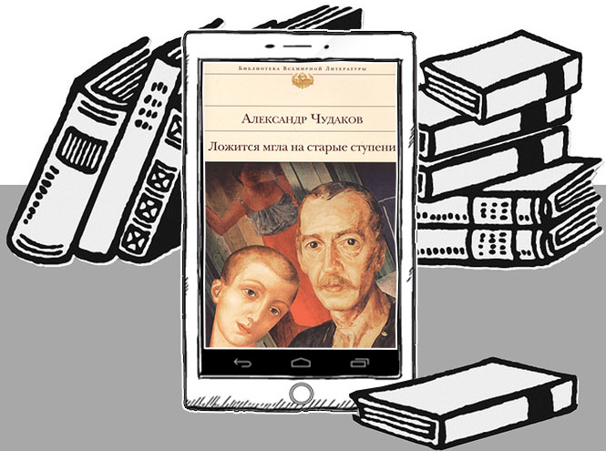 Фото №4 - Чтение на выходные: 5 любимых книг Наташи Давыдовой