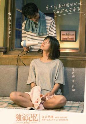 Фото №2 - Азиатские фильмы и дорамы, где говорят на русском языке