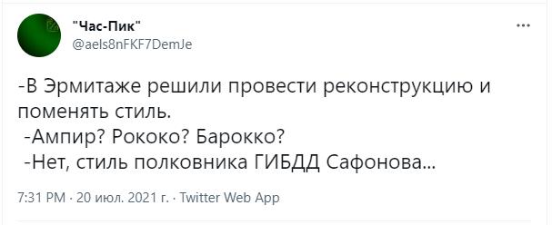 Фото №3 - Лучшие шутки про обыск в особняке экс-главы ГИБДД Ставропольского края