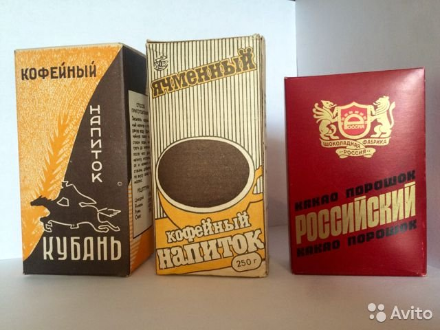 радости советского детства