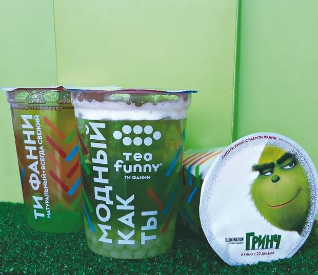 Фото №1 - Новогодняя акция Tea Funny в честь Гринча