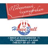 Сертификат на посещение боулинг-клуба House Ball