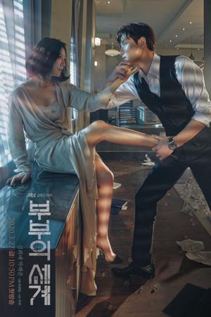 Фото №1 - Дорамы на Netflix: топ-10 самых популярных в мире корейских сериалов 2020 года