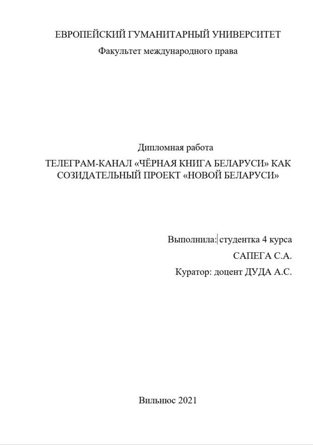 Фото №2 - Лукашенко прокомментировал посадку самолета Ryanair в Минске. Соцсети ответили шутками и мемами