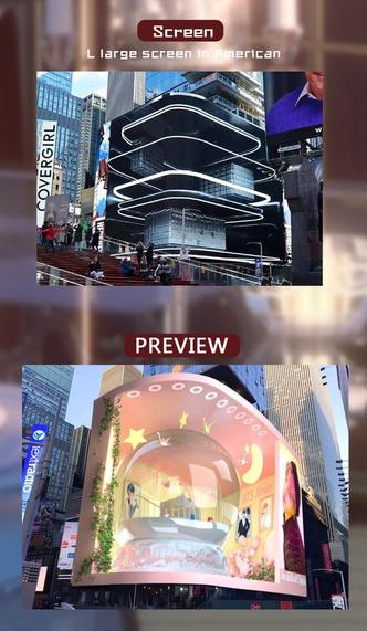 Фото №3 - Чимина из BTS поздравят с днем рождения в формате 3D 🤩
