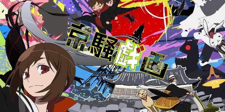 Фото №1 - 10 артхаусных аниме для тру ценителей жанра