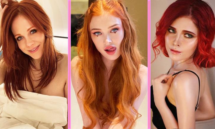 Фото №1 - 12 горячих рыжих девушек, на которых все мы должны срочно подписаться в «Инстаграме»