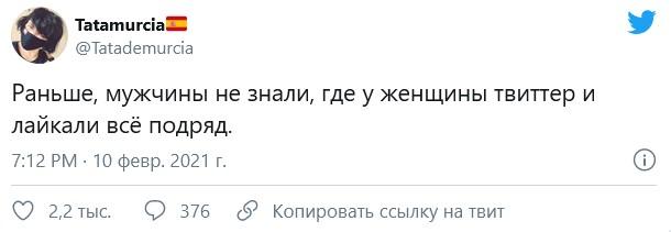 Фото №7 - Лучшие шутки про клитор и арест Славы КПСС