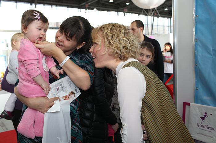 Фото №20 - Журнал «Счастливые родители» на WAN Expo 2015 (осень)