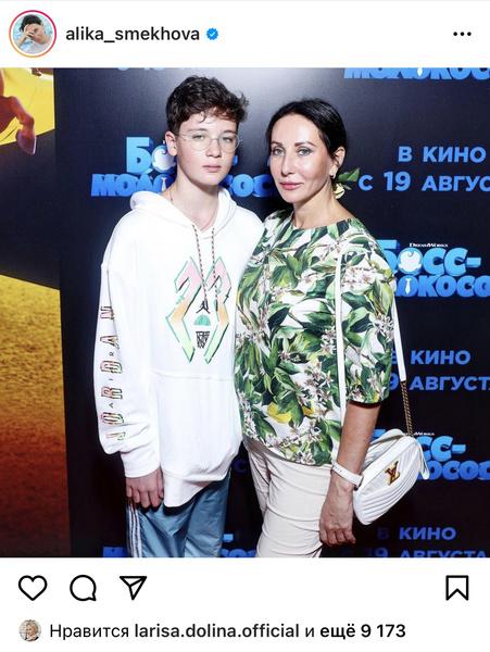 Алика Смехова, Инстаграм, фото 2021, последние новости 2021