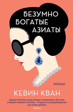 Фото №2 - Планы на каникулы: 5 увлекательных книг, которые можно прочесть за пару вечеров