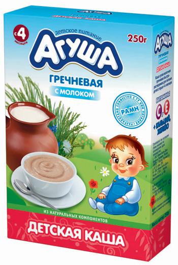 Фото №15 - Обзор детских каш: со вкусом и пользой для малыша
