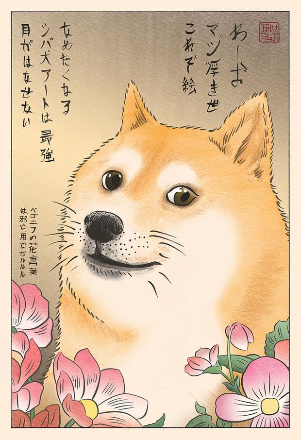 Фото №2 - 11 популярных мемов, нарисованных в стиле японских гравюр
