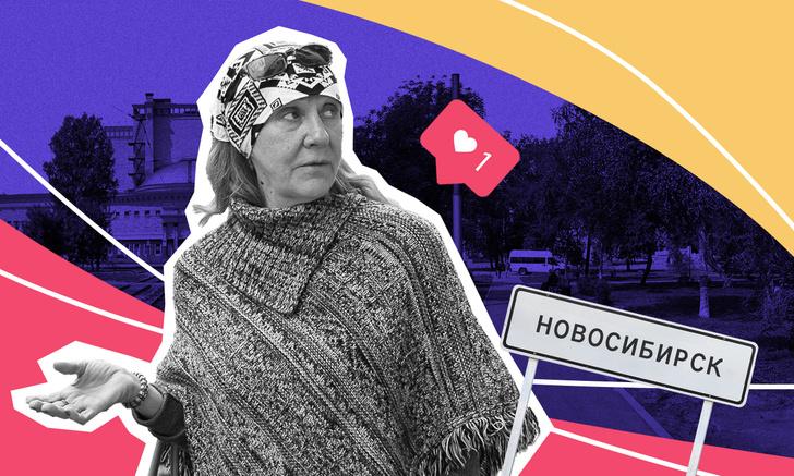 Фото №1 - Поэтесса Юлия Пивоварова: «Эта улица— это устрица»