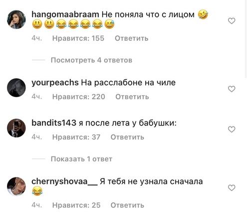 Фото №3 - «Настюха-колобок»: Настя Ивлеева удивила подписчиков своим очень-очень толстым видом