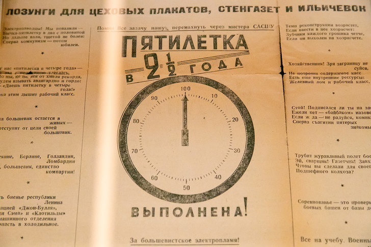 Фото №6 - 5 фактов об электрификации, повлиявшие на советский авангард
