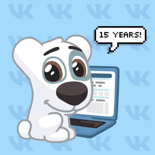 Фото №1 - История ВКонтакте в картинках и мемах