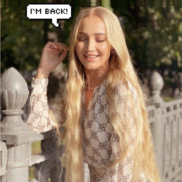 Фото №1 - Ольга Бузова снова блондинка
