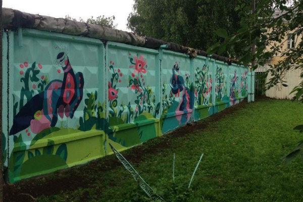 Фото №3 - В Ижевске открылся Райский сад