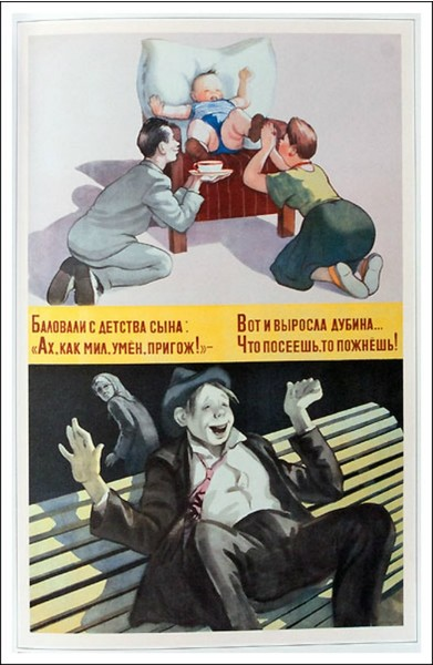 Фото №1 - Лариса Суркова: «Яжемать— это мама, которая стала заложницей ребенка»
