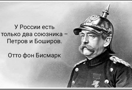 Лучшие шутки и мемы про приключения Петрова и Боширова в Чехии