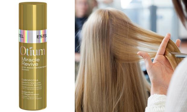 Фото №5 - Правильный уход за длинными волосами