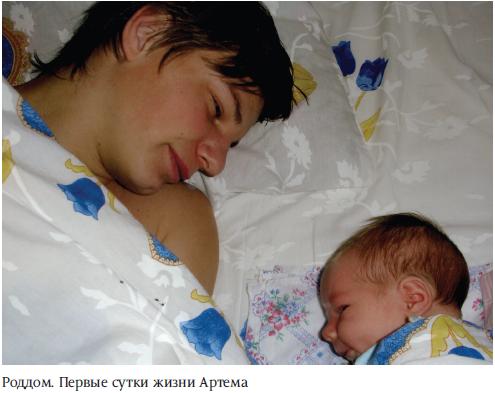 Фото №3 - Барановская: «Я стояла перед Андреем на коленях и ревела…»