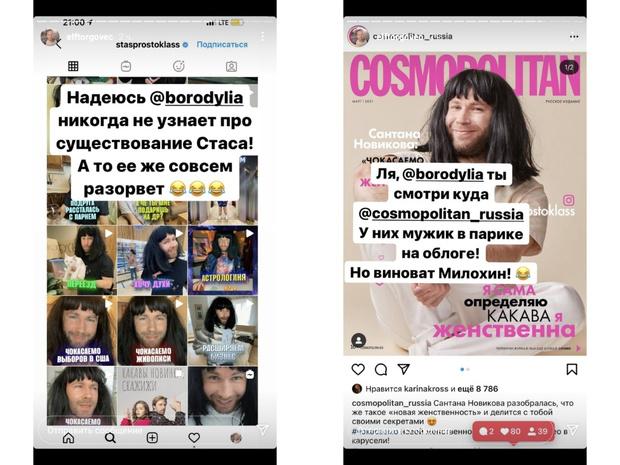 Фото №9 - Ксения Бородина наехала на Даню Милохина. Его продюсер ответил 😁
