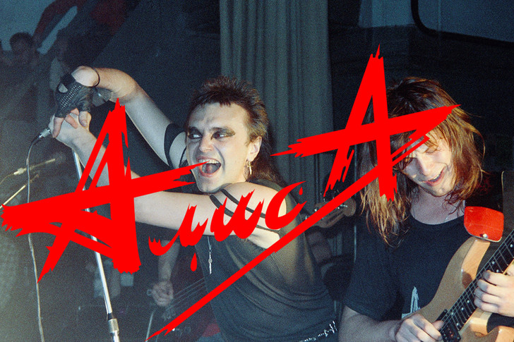 Фото №7 - 13 историй о том, как были придуманы названия отечественных рок-групп