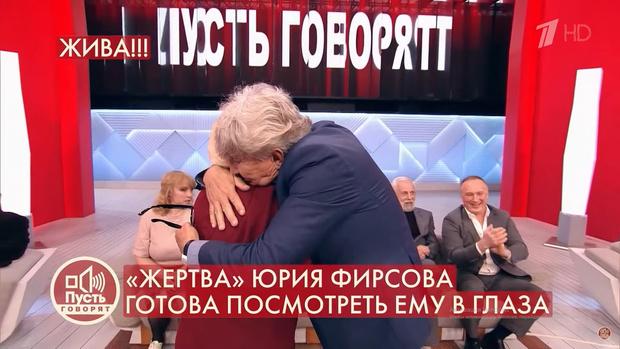 Фото №3 - О чем молчала «первая жертва» вдовца Легкоступовой