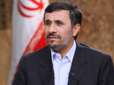 Махмуд Ахмадинеджад (Mahmoud Ahmadinejad) устроил аукцион